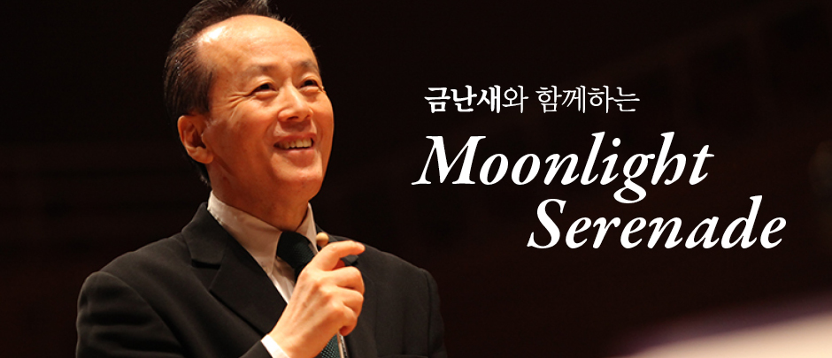Moonlight Serenade with Maestro Gum Nanse